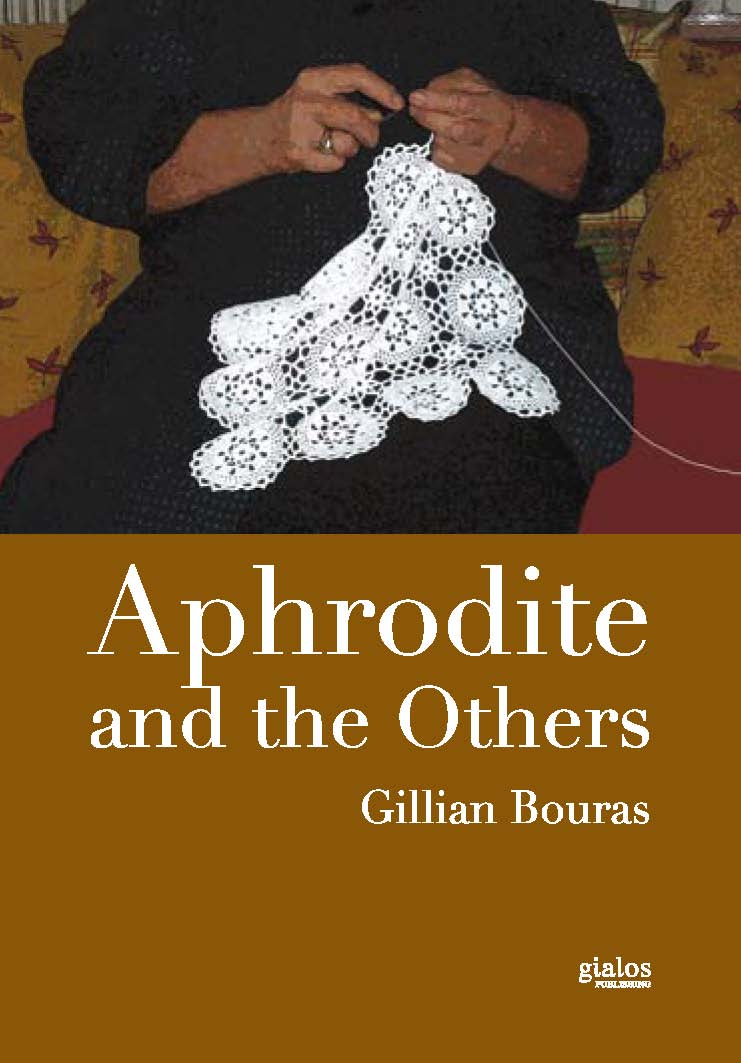 Aphrodite and the Others